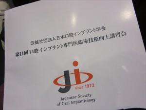 CIMG2070_R